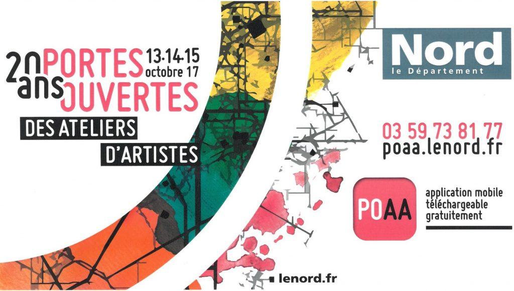 ateliers artistes 2017
